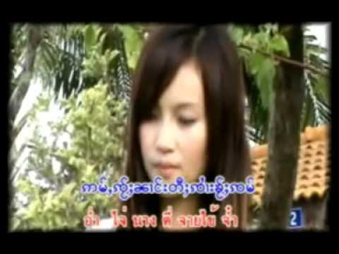 เพลงไทยใหญ่ เพลงไตย คล้ายดอกไม้ริมทาง   นางแสงหอม Music Videos