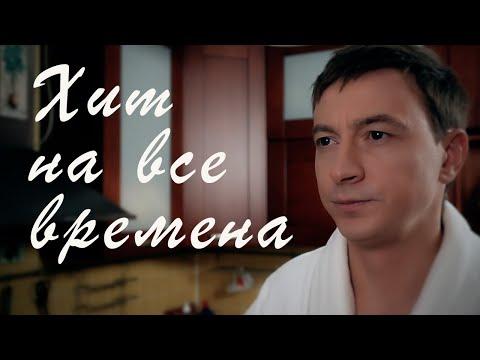Сергей Славянский - Жена