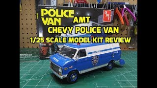 AMT Chevy Police Van NYPD 1/25 Scale Model Kit Build Review AMT1123