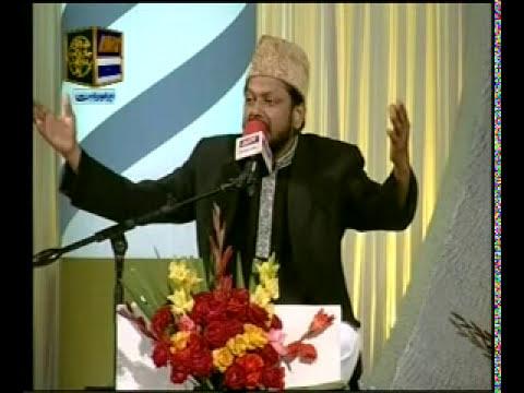 Hamad Allah Ho Ya Rehman (rashid Azam ) By Naatsnabvi.mpg video