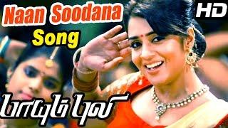 Paayum Puli Tamil Movie | Scenes | Naan Soodana video Song | Vishal | Soori | D. Imman