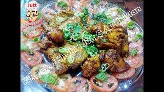Chicken Steam Roast Eid Special (King Chef Shahid Jutt G.A Pakistan)