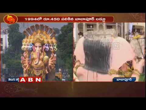 Balapur laddu Auction Winners List From 1994 | Ganesh Immersion 2018 | ABN Telugu