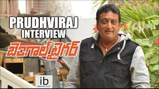 prudhviraj-interview-about-bengal-tiger