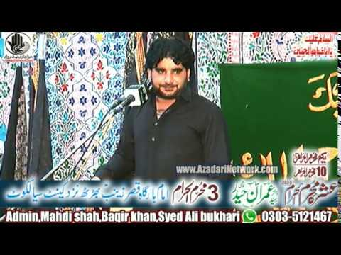 Live Ashra Muharam 2019  zakir  Imran Kazmi