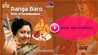 Neene anthabandhu - Ranga Baro