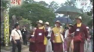 蓮生活佛盧勝彥2009泰柬緬之旅-13_給你點上心燈177