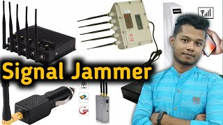 Best Signal Jammer | Legal Network Jammer For Home & Office