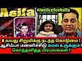 Justice for Asifa ! கொந்தளித்த பிரபலங்கள் ! Kamal Hassan, Akshay Kumar, Sonam Kapoor, Tamil news
