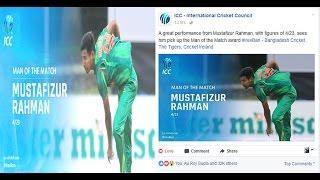 মুস্তাফিজ নিজের পুরনো ছন্দ ফিরে পাওয়ায় খুশি হয়ে একি বললেন আইসিসি Mustafizur Rahman | ICC | BD Sports