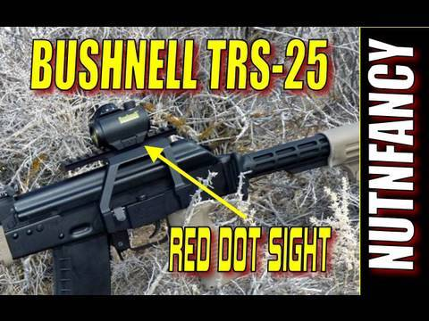 Bushnell Trs 25 High