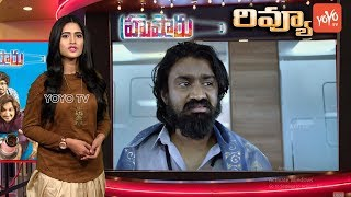 Husharu Movie Review And Rating | Rahul Ramakrishna | Latest Telugu Movies