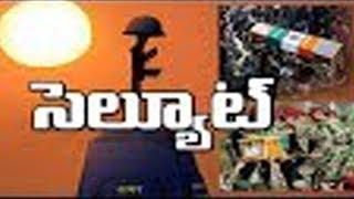 Pulwama Attack: India bids farewell to CRPF martyrs, patriotic slogans | అమర జవాన్లకు సెల్యూట్