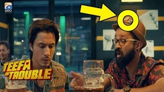 Teefa In trouble Trailer Facts | Why you should Watch Teefa In Trouble on this EID 2018