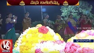 Dharmapuri Women Celebrates Bathukamma At Tank Bund | Hyderabad