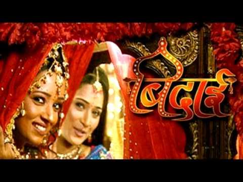 Sapna Babul Ka - Bidaiiiiiiiii video