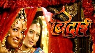 download lagu Sapna Babul Ka - Bidaiiiiiiiii gratis