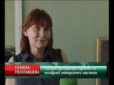 Ukraine: news
