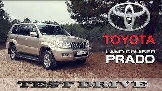 Тест драйв Toyota Land Cruiser PRADO 4.0 / Drive Time