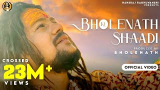Bholenath Ki Shadi ( Video) Hansraj Raghuwanshi    Shivratri Special 2021   Jamie  RaviRaj  
