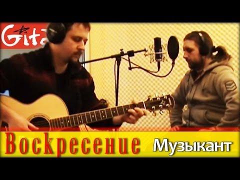 Никольский Константин - Пили и курили