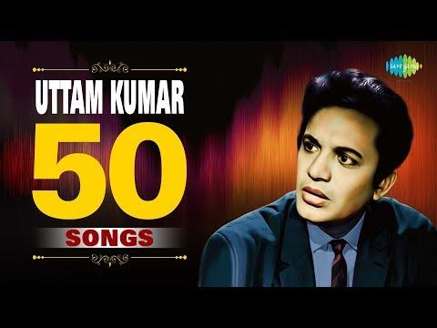 50 Songs Of Uttam Kumar   উত্তমককুমারের সেরা ৫০টি গান   HD Songs   One stop Jukebox