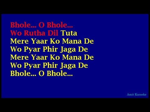 Bhole O Bhole - Kishore Kumar Hindi Full Karaoke With Lyrics video