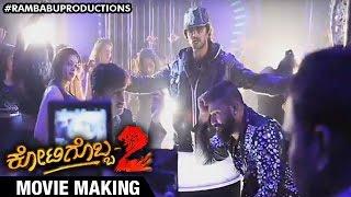 Kotigobba 2 Kannada Movie Making #1 | Sudeep | Nithya Menen | KS Ravikumar