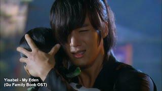 [MV] [Gu Family Book OST] My Eden (ENG.SUB.) - Yisabel