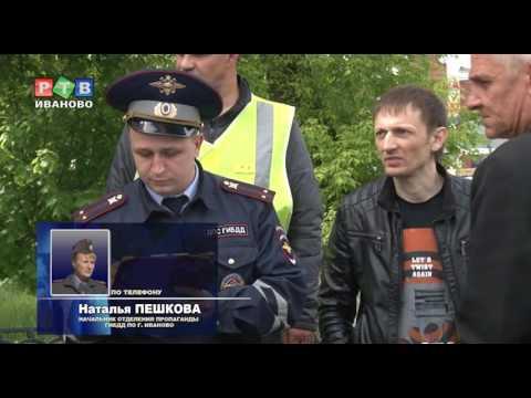 """""""Паровозик"""" в центре Иванова"""