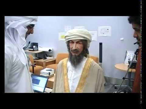 ابن سينا - صناعه اماراتيه Ibn Sina