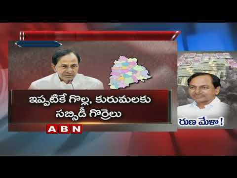 CM KCR announces Rs 55,000cr development programmes in next 3 years