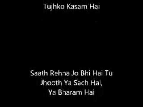 Special 26 Kaun Mera Female Sunidhi Chauhan With Lyrics