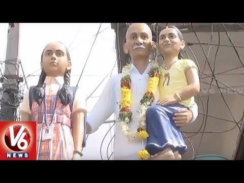 Madhya Pradesh IAS Narahari Inaugurates Aalaya Foundation's Beti Bachao, Beti Padhao Statues | V6