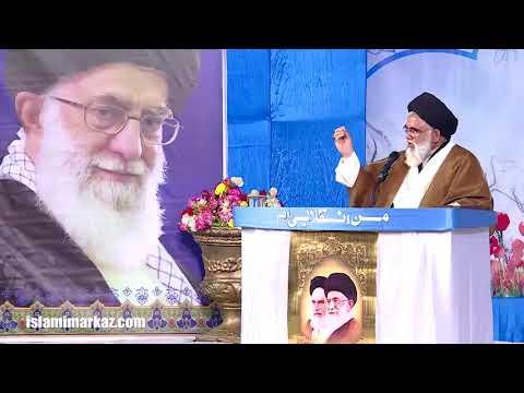 Insidad e Deen aur Infitah e Deen ka Nazria   Ustad e Mohtaram Syed Jawad Naqvi