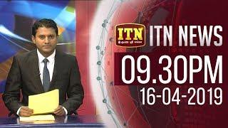 ITN News 2019-04-16 | 09.30 PM
