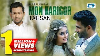 Mon Karigor | Tahsan | Imran | Azim Uddula | Saowla |  Bangla New Music Video 2017 | FULL HD