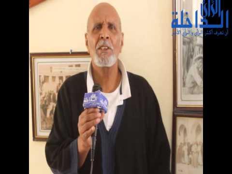 ذكرى 14 غشت يوم خالد لدى المقاومين