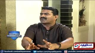 Kelvi Kanaikal   Mr  Seeman Part 2