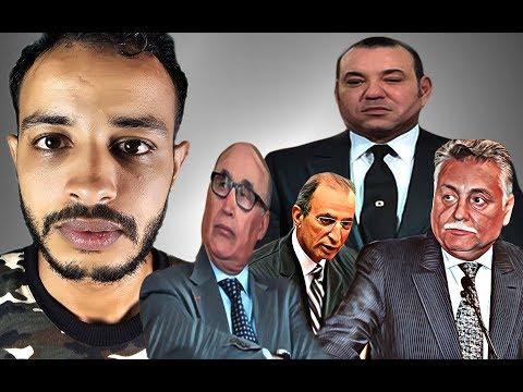 Mc talib و إعفاءات الملك الأخيرة للوزراء #1
