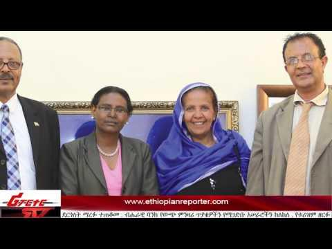 Reporter TV ETHIOPIA Amharic English News December 12 2016