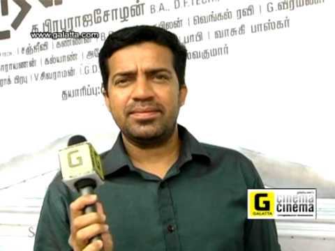 Karuppampatti Team Speaks About The Movie