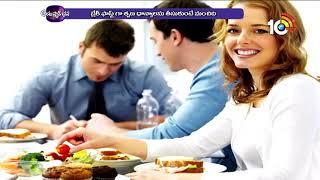 బ్రేక్ ఫాస్ట్ చేయకుంటే గుండెజబ్బులు | Donand#39;t Skip Breakfast - Save Your Heart | Ayushman Bhava