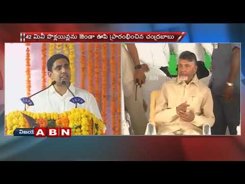 Minister Nara Lokesh Speech At Swachate Seva Programme in Vijayawada