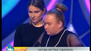 """Иркутская команда """"Раисы"""" прошла в четвертьфинал Высшей Лиги КВН"""