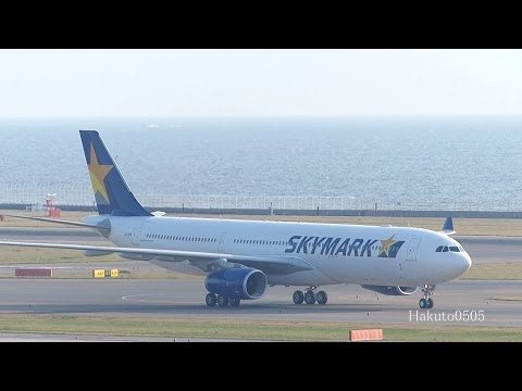 Skymark Airlines Airbus A330-343 JA330B セントレア訓練フライト