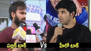 Allu Sirish Reaction Vs Public Reaction | ABCD Movie Video Songs | ABCD Success Meet | Filmylooks