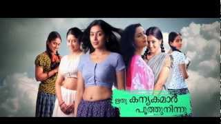 Ivan Megharoopan - Ivan Megharoopan Malayalam movie Trailer HD