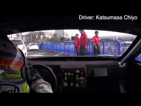 [MSJ2011] NISSAN LEAF NISMO RC: Demo Run at Odaiba