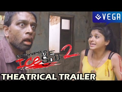 Ice Cream 2 Trailer - RGV J.D Chakravarthy Naveena - Latest...